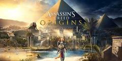 育碧称《刺客信条:起源》XboxOneX版帧数仍未确定