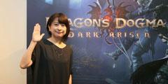 《龙之信条:黑暗崛起》将推出繁中 PC玩家免费更新