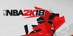 Switch《NBA 2K18》游戏体验将和PS4/XB1完全一样