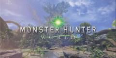 《怪物猎人:世界》2018年冬发卖!?引起了玩家热议