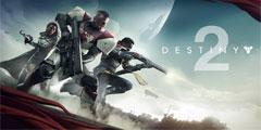 《命运2》IGN最终评分8.5分 精彩射击燃起玩家斗志!