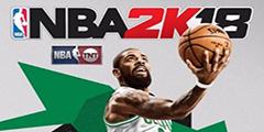 《NBA 2K18》图文评测:进化巨大的篮球RPG
