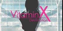 恋爱冒险游戏《VitaminX》公布 极道女教师再度驾临