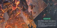 《巫师:昆特牌》艺术设定集官方中文版开启预售!