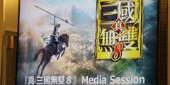 TGS2017:游侠《真三8》中文版试玩体验 制作人访谈