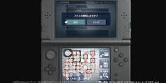 TGS2017:《火焰纹章无双》3DS试玩演示 携手作战