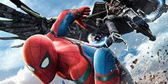 《蜘蛛侠:英雄归来》成今年票房最高的超级英雄电影