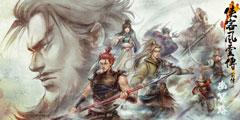 《侠客风云传前传》大型DLC幽冥路今日正式发布!