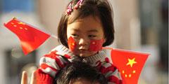 全球人民恭贺国庆节! 每日轻松一刻10月1日晚间版