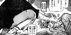 《东京食尸鬼》最新图透令人震惊 金木被削成人棍!