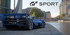 游侠中字视频带你了解竞速游戏大作《GTS》全部车型