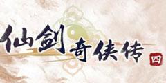 Steam平台3款《仙剑》系列游戏锁区 竟成国区特供?