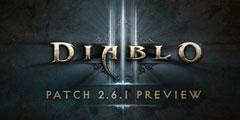《暗黑3》2.6.1补丁即将来袭 套装技能物品改动前瞻