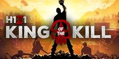 《H1Z1:杀戮之王》改名为《H1Z1》 正式版即将上线