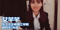 日本大学校花选美中国留学生夺冠 网友:级别太高了
