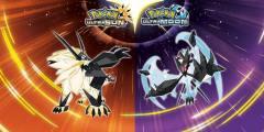 《精灵宝可梦:终极日月》将会是3DS上推出系列