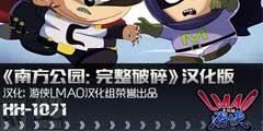 本周你可能错过的中文汉化游戏合集大推荐【第118弹】