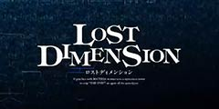 日本SRPG《消失的次元》PC版将于10月30日发售!