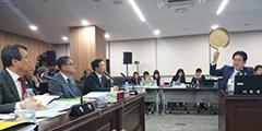 韩国议员拿出《吃鸡》平底锅 呼吁国家重视游戏产业