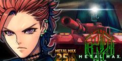 《重装机兵XENO》最新游戏情报 高清战车截图曝光