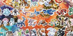 《口袋妖怪:究极日月》确认会加入历代所有神兽!