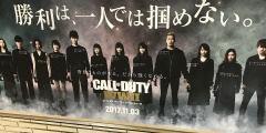 《使命召唤14:二战》日本奇葩意义不明广告遭群嘲