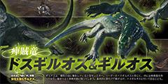 《怪物猎人世界》全新情报公开 凶恶惨爪龙强势登场!