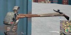 玩家爆料《绝地求生》再现新型外挂 手长竟有两米!