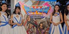JRPG神作《勇者斗恶龙》罗德三部曲重制中文化确认