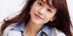 日本网友票选最美女星 石原里美第二新垣结衣未上榜