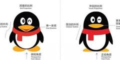 腾讯公布18年前QQ模样 形象进化史最初不是企鹅!