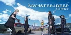 《最终幻想15:深渊魔兽》发售预告片 钓鱼很有趣?