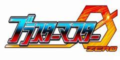 《超行星战记零》Switch版 更新将加入2人对战模式
