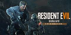 《生化危机7》两部DLC新预告 克里斯/佐伊悬念重重
