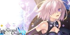 《Fate/GO VR》360度PV公开 黑丝玛修不一样的诱惑