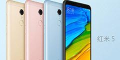 红米5正式发布:5.7寸屏幕 小米千元全面屏手机来袭