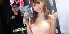 《如龙:极2》举办发布活动 人气女优三上悠亚现身