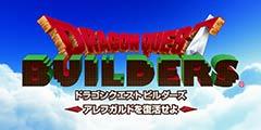 日本版我的世界!Switch《勇者斗恶龙:建造者》新预告