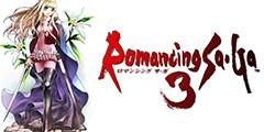 《浪漫沙迦3》重制版努力开发中 发售日暂时没有确定