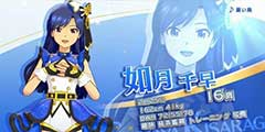 """《偶像大师:流星舞台》""""如月千早""""预告 蓝发平胸妹"""