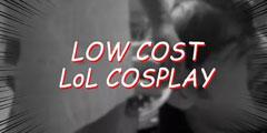 韩国LOL记者自制低成本cosplay 心血之作谜之还原!