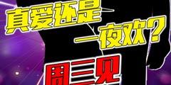 王思聪疑实锤李小璐pgone出轨:30生日被用来挡子弹