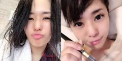苍井空婚后晒出浴美照 俏皮卖萌与粉丝热情互动!