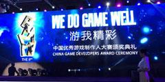 VR新作《方舟公园》获金翎奖最佳游戏奖及最佳创意奖
