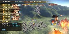 《信长野望大志》中文版终于发售 可steam却多半差评