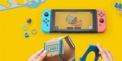 任天堂switch新硬件LABO公布 小小纸板创造无限可能