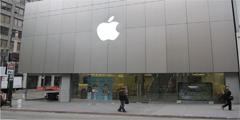 """苹果被评为""""全球最受尊敬公司"""" 连续11年排名榜首!"""