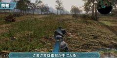 《真三国无双8》开放世界玩法视频展示 即将登陆日本