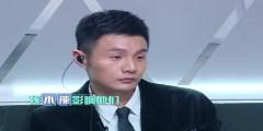"""李小璐""""平嘻王""""是什么梗?每日轻松一刻1月21日周末版"""