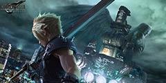 《最终幻想》30周年活动展出《FF7重制版》全新图片